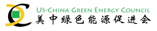 Green Energy conference logo
